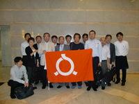 201141101報告会懇親会.JPG