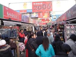 xiangyang.jpg