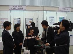 200711上海医療機器企業KDL福島訪問.jpgのサムネール画像