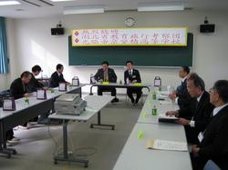 20071123湖北省教育関係者招聘事業.jpgのサムネール画像