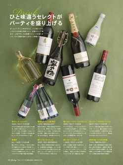 200712Concierge_日本酒.jpg