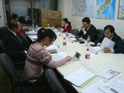 20071212福島空港利用拡大検討会.JPGのサムネール画像
