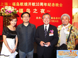 20090724governer-tv.jpg