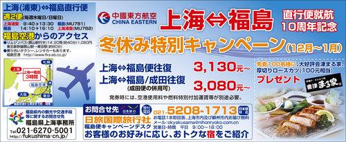 20091126MUrakuraku.jpg
