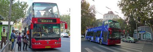 guandongbus.jpgのサムネール画像のサムネール画像のサムネール画像のサムネール画像