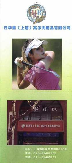 hikari_golf.jpg