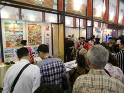 HP20141023西部国際博覧会.JPG