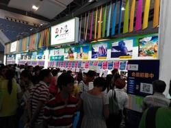 2015guangzhou03.jpg