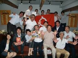 kenjinkai0824.jpgのサムネイル画像
