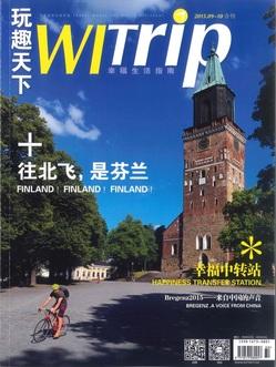 wanqutianxia3.jpg